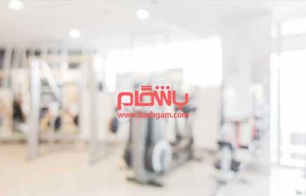 اکادمی ورزشی اماتیس ارومیه