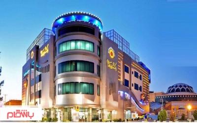باشگاه پارک ساحلی آفتاب مشهد