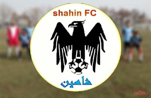 باشگاه شاهین ارومیه